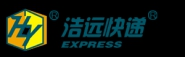 义乌浩远国际快递有限公司