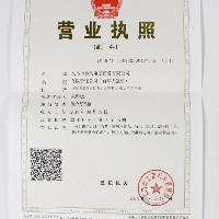 义乌市敏淘电子商务有限公司