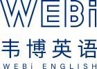 义乌市曼哈顿语言培训中心