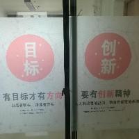 义乌市腾层电子商务有限公司