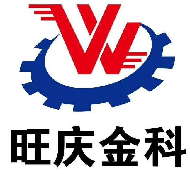 浙江讯飞机械有限公司