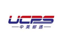义乌市联报国际货运代理有限公司