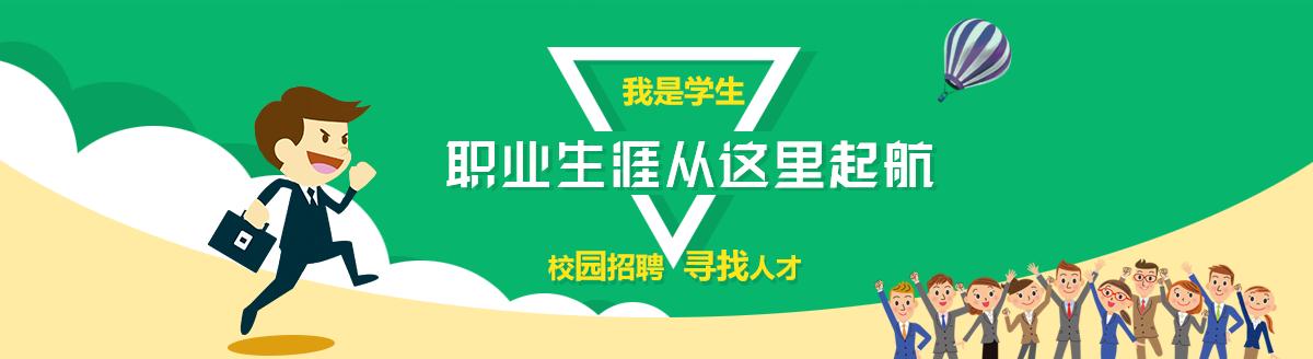 深圳国际快递人才招聘